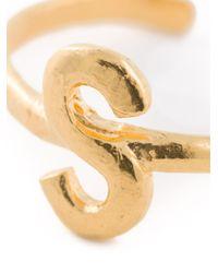 Bjorg   Metallic 's Alphabet Ring'   Lyst