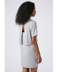 TOPSHOP Gray Sporty Overlay Tshirt Dress