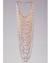 Bebe Metallic Pearl Statement Necklace