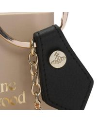Vivienne Westwood - Metallic Large Gold Orb Key Ring - Lyst