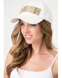 Bebe White Logo Plate Baseball Cap