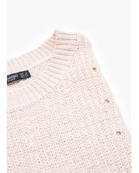 Mango - Pink Chunky-knit Sweater - Lyst
