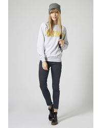 TOPSHOP Gray Nypd Sweat By Tee And Cake