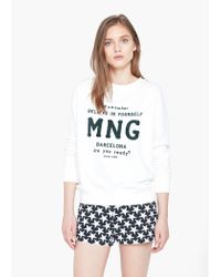 Mango | White Message Cotton-blend Sweatshirt | Lyst
