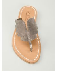 K. Jacques Natural 'icare' Sandals