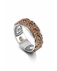 John Hardy - Metallic 'classic Chain' Braided Two-tone Band Ring - Bronze/ Silver for Men - Lyst