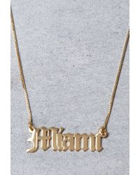 Forever 21 - Metallic Mala By Patty Rodriguez Where You From Miami Necklace - Lyst