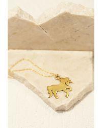 Forever 21 | Metallic Emerald Duv Unicorn Pendant Necklace | Lyst