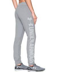 Under Armour - Gray Favorite Fleece Pants - Lyst