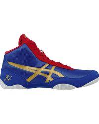 Asics - Blue Jb Elite V2.0 Wrestling Shoes for Men - Lyst
