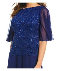 Marina Blue Lace Bodice Illusion Capelet Long Gown