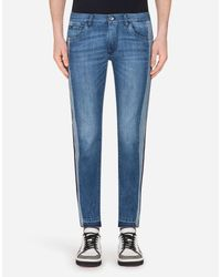 Dolce & Gabbana Blue Classic Fit Stretch Jeans for men