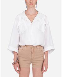 Camicia Maniche Corte In Seta di Dolce & Gabbana in White