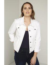 Dorothy Perkins Roman Originals White Denim Jacket