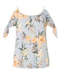 Dorothy Perkins Gray Grey Floral Cold Shoulder Top