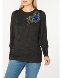 Dorothy Perkins Gray Charcoal Floral Applique Top