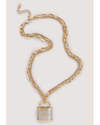 Bebe Metallic Logo Lock Necklace