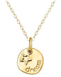 Macy's | Metallic 14k Gold Necklace, Dream Disc Pendant | Lyst