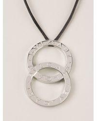 BVLGARI - Black Ring Necklace - Lyst