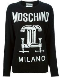 Moschino - Black Interlocking C-clamp Sweater - Lyst