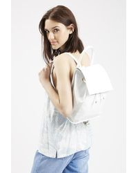 TOPSHOP | White Smart Leather Backpack | Lyst