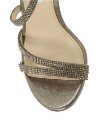 Nina Multicolor Reed Strappy Sandals