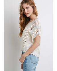 Forever 21 Natural Loose-knit Tasseled Fringe Top