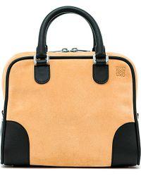 Loewe | Amazona 75 Bag, Women's, Gold/black | Lyst