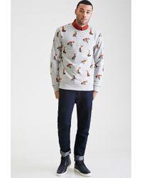 Forever 21 - Gray Fox Print Sweatshirt - Lyst