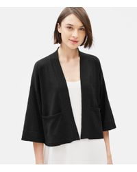 Eileen Fisher Black Organic Linen Crepe Stretch Short Cardigan