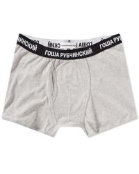 Gosha Rubchinskiy Gray Logo Boxer Short for men