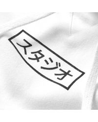 MKI Miyuki-Zoku - White Studio Box Hoody for Men - Lyst