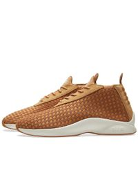 Nike Brown Air Woven Boot for men
