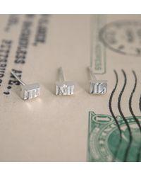 Erica Weiner - Metallic Alphabet Studs (silver) - Lyst