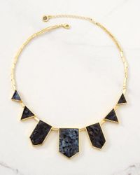 Express - Metallic House Of Harlow Classic Station Necklace - Lyst