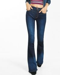 Express | Blue High Waisted Dark Wash Bell Flare Jeans | Lyst
