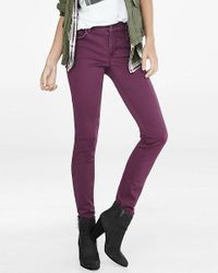 Express | Purple Currant Mid Rise Five Pocket Legging | Lyst