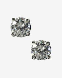 Express - Metallic Ornate Lever Back Earrings - Lyst