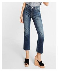 Express - Blue High Waisted Stretch+ Performance Bell Cropped Jeans, Women's Size:16 - Lyst