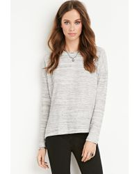 Forever 21 - Gray Heather Ribbed Top - Lyst