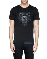 KENZO Black Tiger Print T-shirt for men