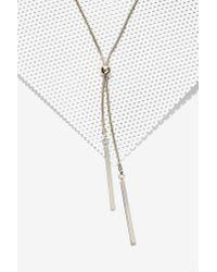 Nasty Gal | Metallic Celeste Bolo Necklace | Lyst