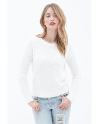 Forever 21 White Contemporary Faux Mohair Sweater