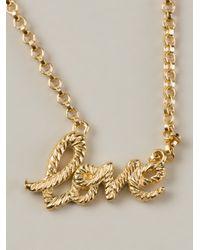 Zoe & Morgan - Metallic Love Rope Necklace - Lyst