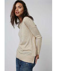 TOPSHOP - Natural Fine Knit Stitch Panel Jumper - Lyst