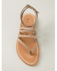 K. Jacques Natural Strappy Flat Sandals