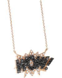 Diane Kordas   Metallic Wow! 18-karat Rose Gold Diamond Necklace   Lyst