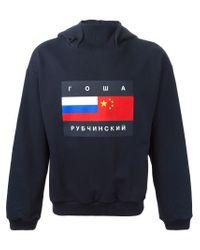 Gosha Rubchinskiy Blue Printed Hoodie for men