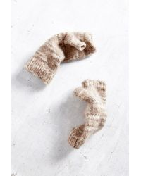 Urban Outfitters | Multicolor Cozy Plush Spacedyed Armwarmer | Lyst