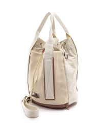 Adidas By Stella McCartney Tennis Bag - White Vapourgun Metal